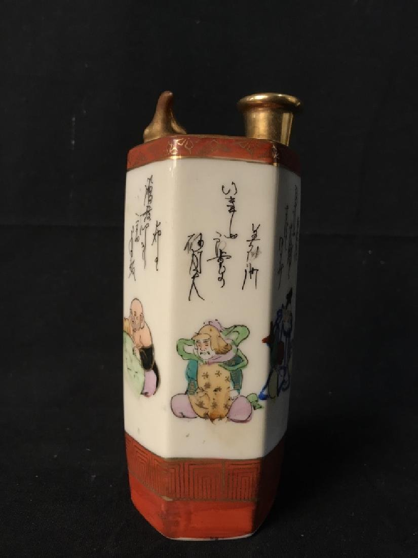 Signed Asian Porcelain Sake Whistling Flask W Cups - 4