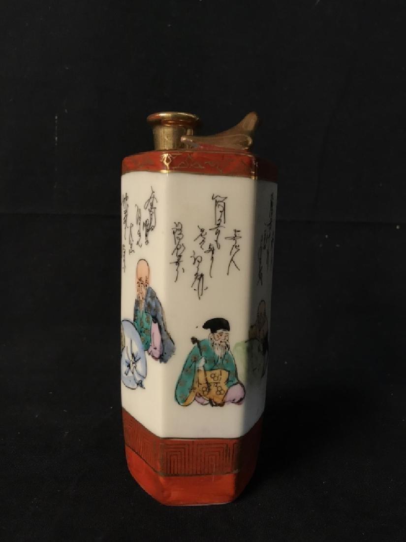 Signed Asian Porcelain Sake Whistling Flask W Cups - 5