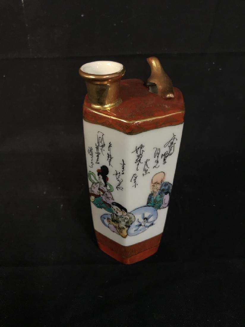 Signed Asian Porcelain Sake Whistling Flask W Cups - 6