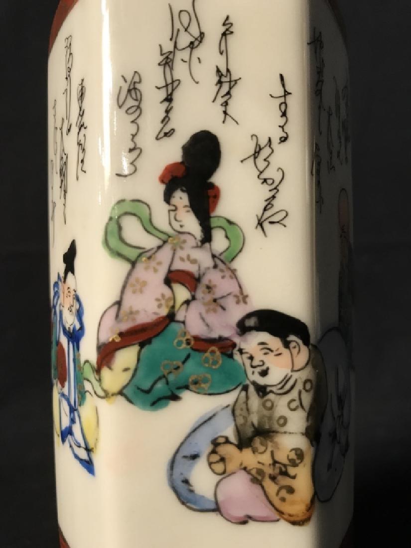 Signed Asian Porcelain Sake Whistling Flask W Cups - 9