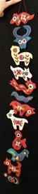 Hand Stitched Folk Art Animal Chain Wall Hanging - 3
