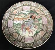 Signed Chinese Porcelain Platter