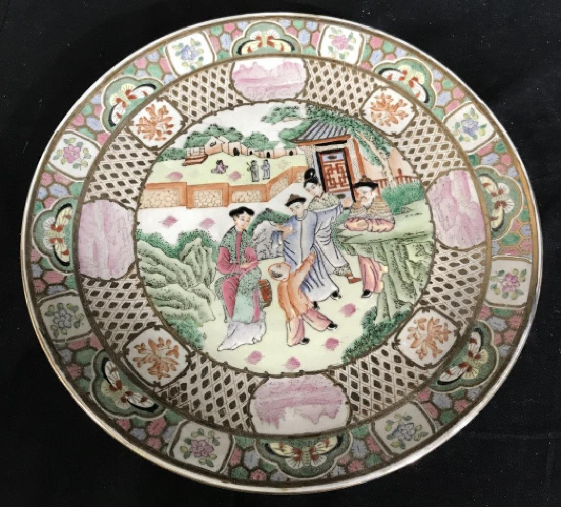 Signed Chinese Porcelain Platter