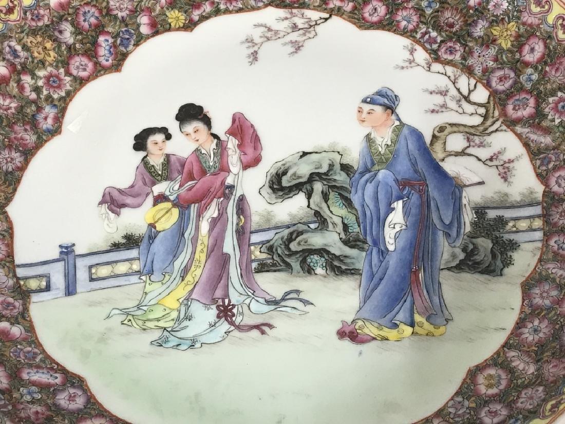 Stamp Signed Asian Porcelain Wide & Shallow Bowl