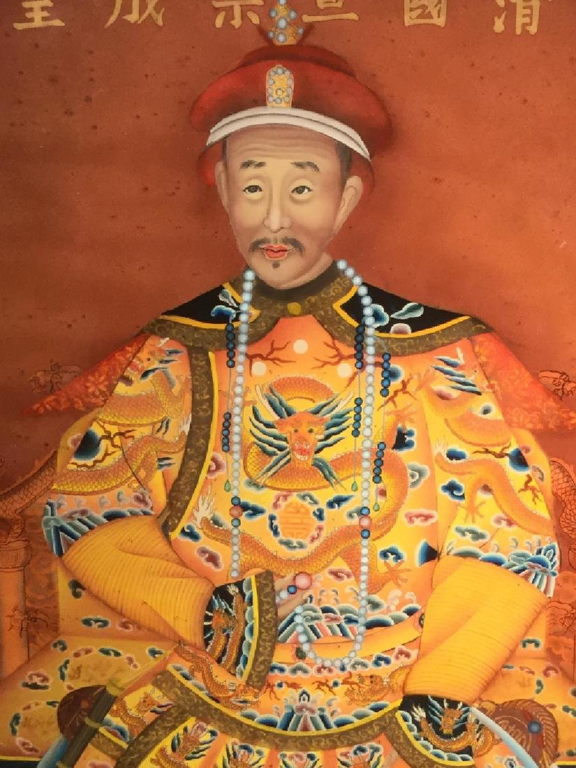 Asian Reverse Glass Painting, Chinese Emperor