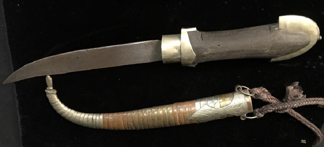 Middle Eastern Dagger w Sheath