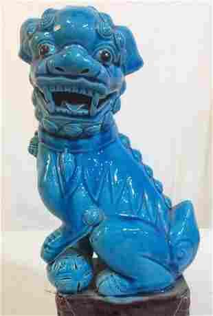 Vintage Porcelain Asian Foo Dog