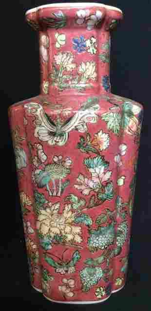Vintage Signed Asian Painted Vase