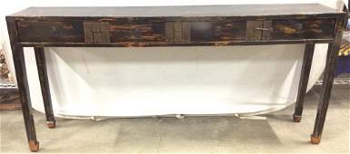Vintage Asian Lacquered Console Table