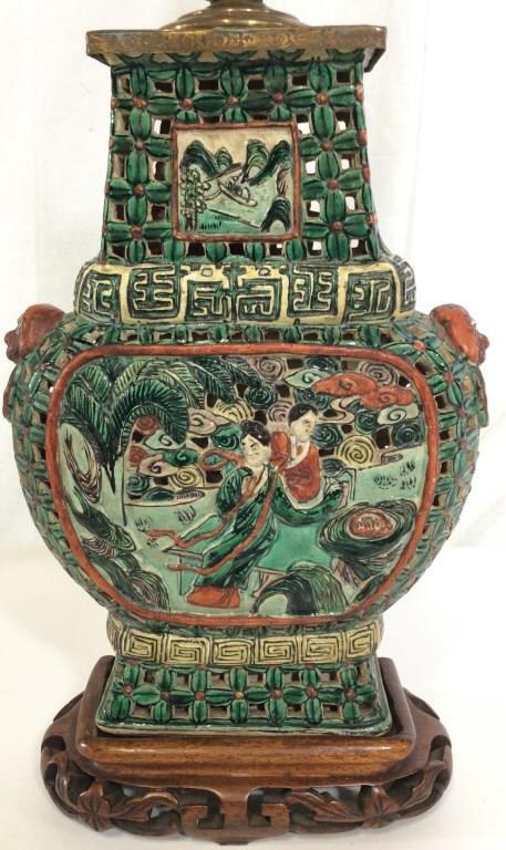 Vintage Hand Painted Asian Porcelain Lamp