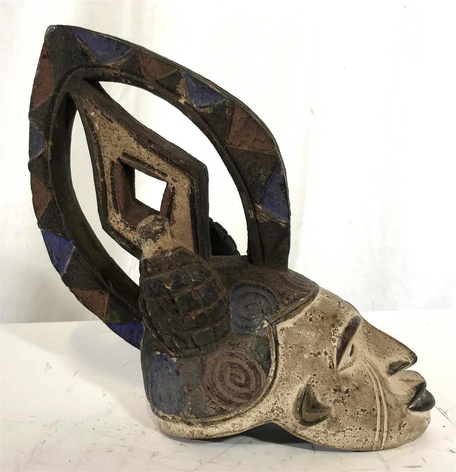 Nigerian Igbo Helmet Mask