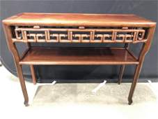 Vintage Asian Carved Wooden Console Table