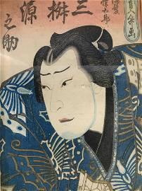 Japanese Woodblock Portrait