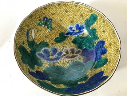 GREEN KUTANI Large Porcelain Bowl