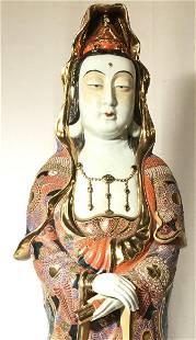 Signed Vintage Asian Porcelain Sculpture 38in H