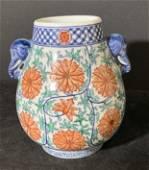 Signed Vintage Asian Decorative Porcelain Vase