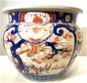 Oversize Vntg Asian Jardiniere Porcelain Planter