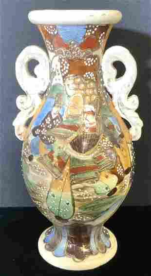 ASIAN SATSUMA Porcelain Ceramic Vase, Vintage