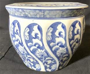 Vintage Asian Porcelain Planter Vessel