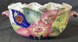 Asian Tobacco Leaf Pattern Porcelain Vessel