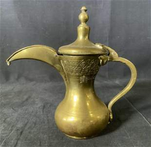 Vintage Brass Middle Eastern Coffee Pot