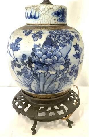 Vintage Asian Ceramic Lamp