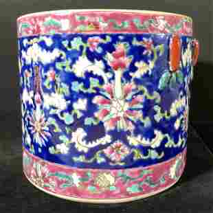 Hand Painted Signed Asian Porcelain Planter