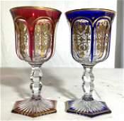 Lot 2 Bohemian Glass Stemware Goblets