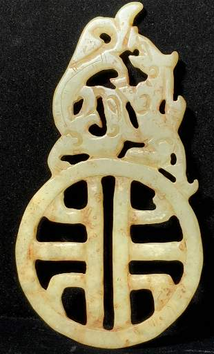Etched Asian Jade TEMPLE LION Ornament
