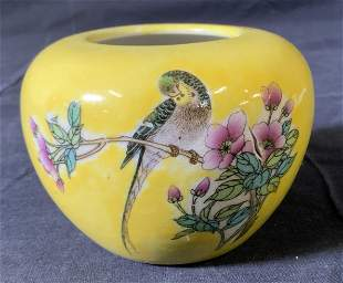 Vintage Chinese Vase with Parrot Figural