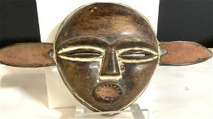 Carved Tribal African Sokoto Wood Mask, Zaire