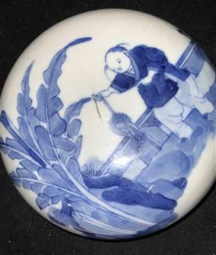 Vintage Blue & White Asian Ceramic Ginger Jar Lid