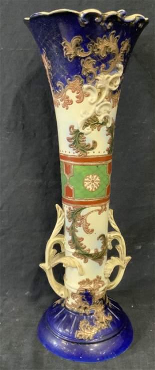 Japanese Porcelain Elongated Vase