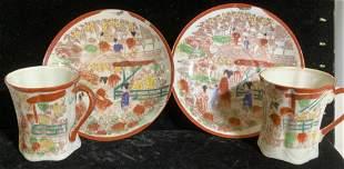 Set 4, Pair Tea Cup and Saucer Fine Bone China,