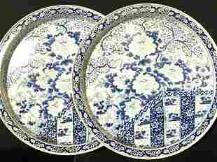 Pair Asian Toleware Round Trays after Ming Dynasty