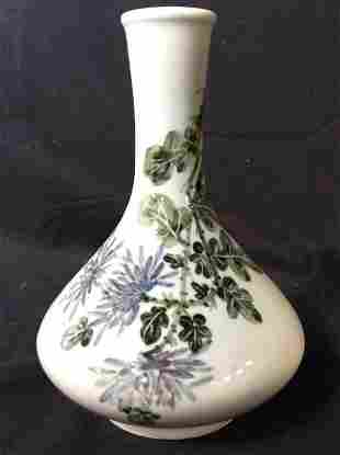 Vintage Signed Asian Porcelain Vase