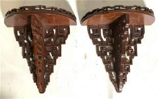 REGIS PHILBIN Pr Carved Wall Mount Shelves