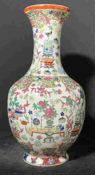 Hand Painted Signed Asian Porcelain Vase
