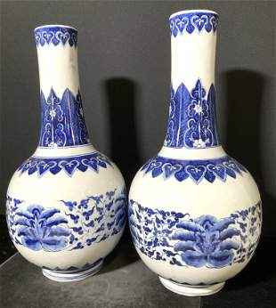 Pair Asian Doucai Blue & White Vases, Vntg