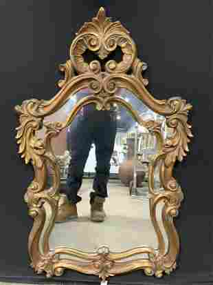 Ornately Detailed Victorian Style Wall Mirror
