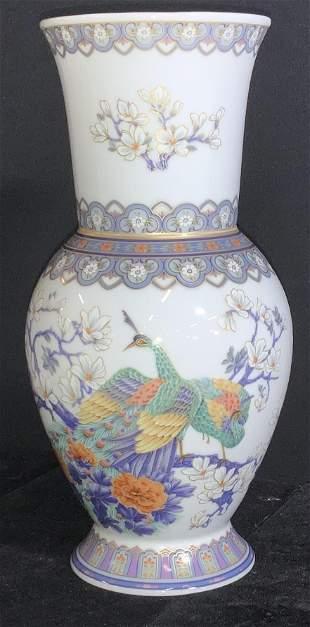 AK KAISER Asian Peacock Hnd Painted Porcelain Vase