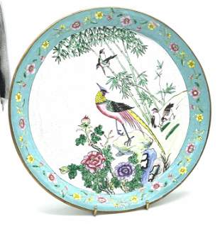 Asian Enameled Peacock Plate w Brass Rim, China