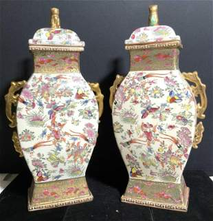 Pair Asian Chinoiserie Fang Hu Gilt Vessels