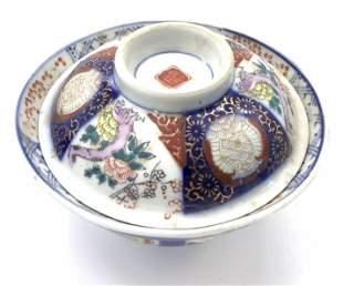 Pair Vintage Signed Asian Porcelain Lidded Bowl