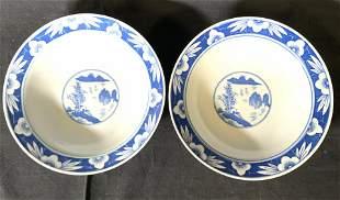 Signed Pair Vintage Asian Porcelain Bowls