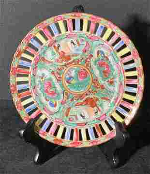 Antq Hand Painted Asian Ceramic Famile Rose Plate
