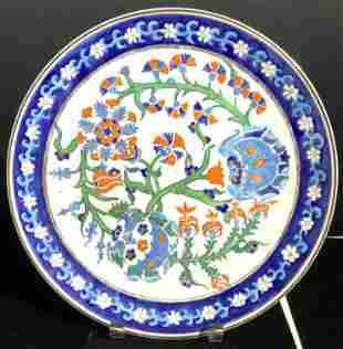Vintage Asian Hand Painted Ceramic Display Plate