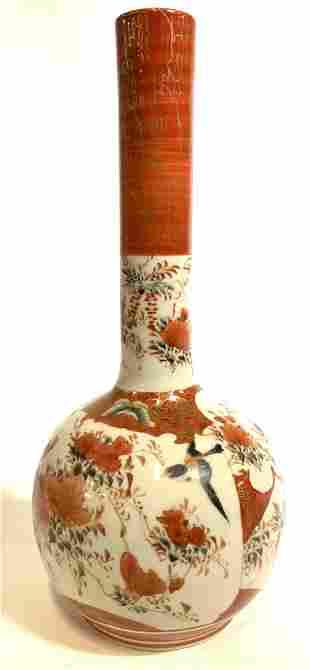 Signed Vintage Hand Painted Asian Porcelain Vase