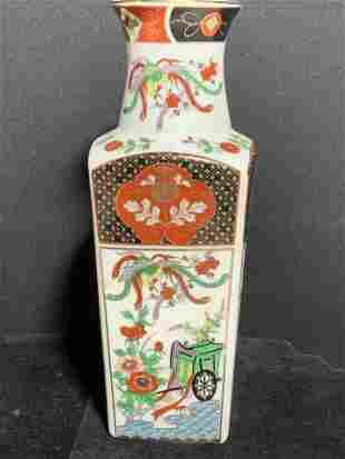 IMARI Porcelain Vase, Japan Vntg + Hallmarked