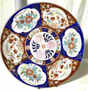 Orange & Blue Hand Painted Ceramic Plate, China